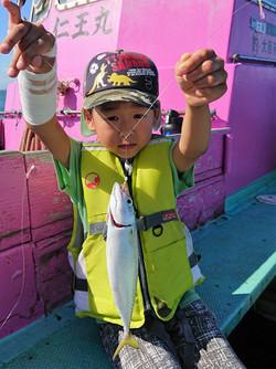 Familyfishing41