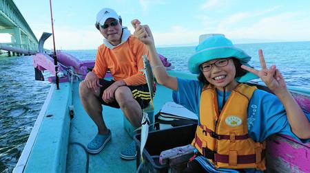 Familyfishing5_2