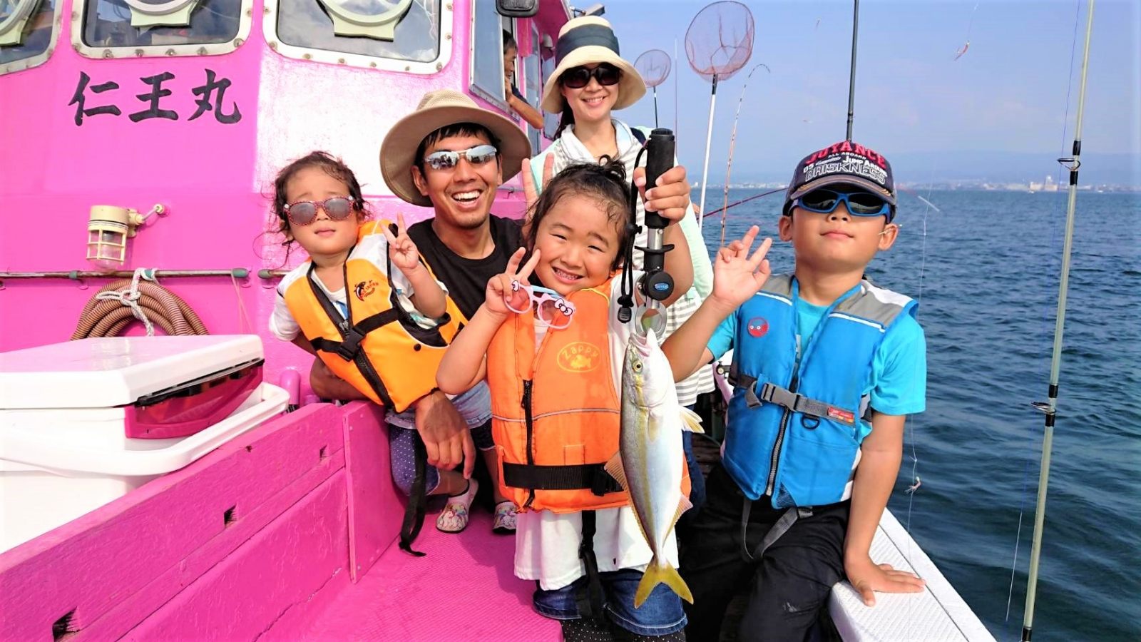 Familyfishing2_20190820105101