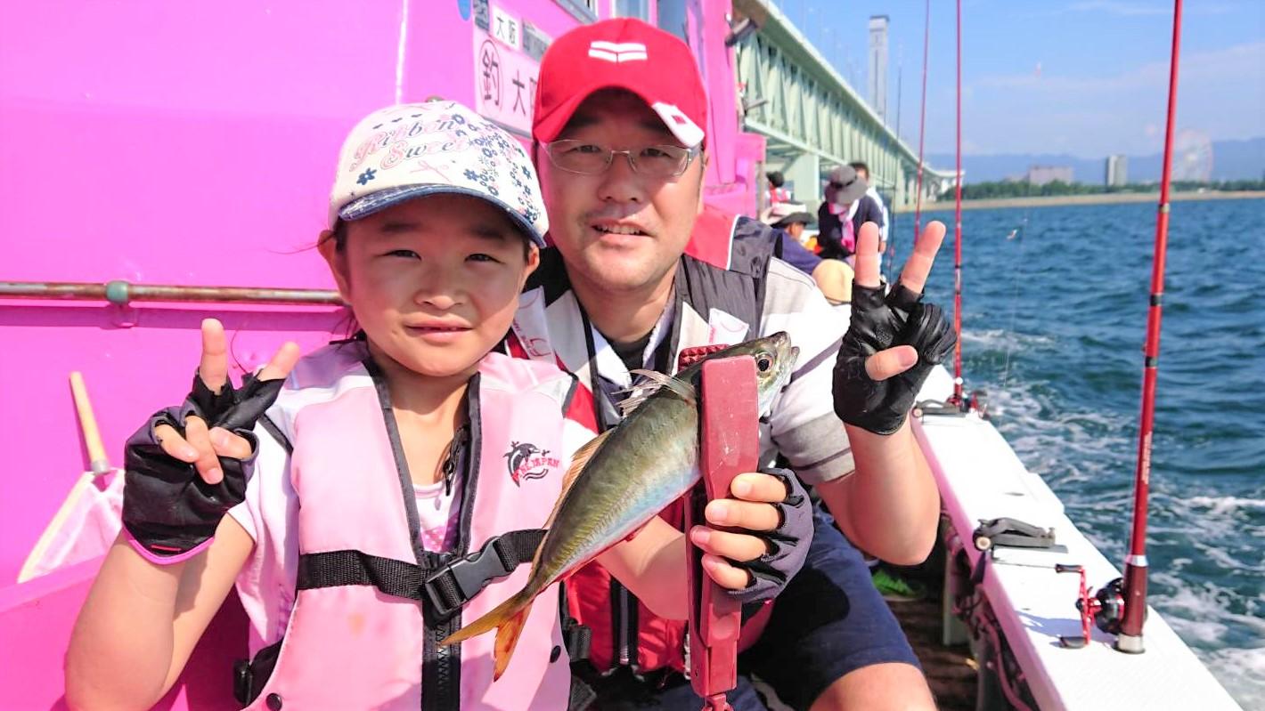Familyfishing3_20190903153001