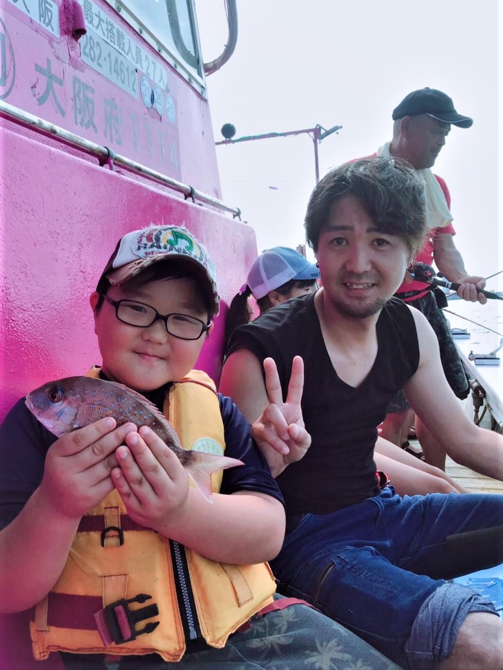 Familyfishing5_20190820105101