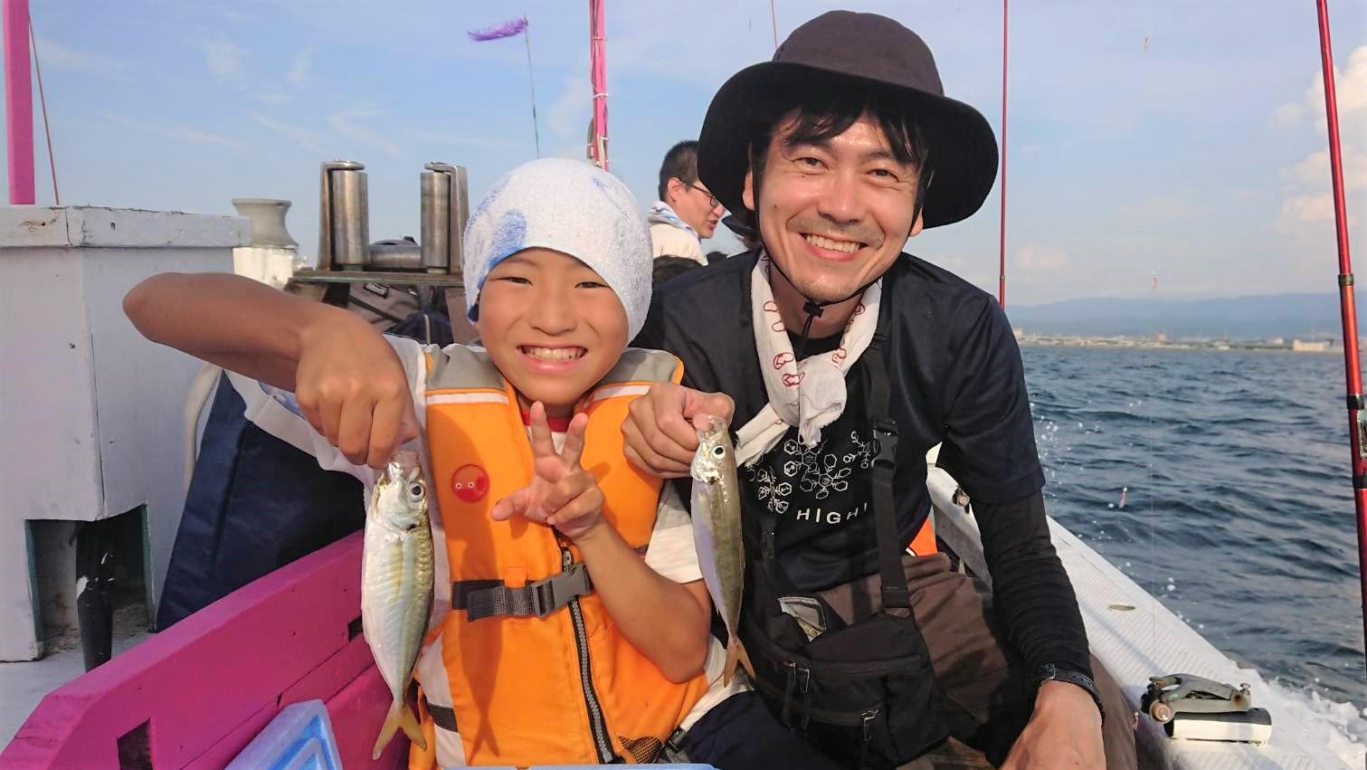Familyfishing9_20190820101101